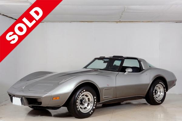 Corvette 1978 25th COR78V25